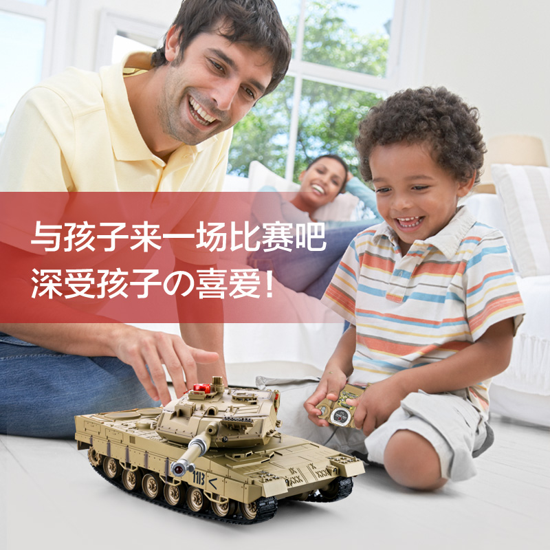 。 LEGO official website genuine super large remote control tank can launch combat charged electric children cannon toy track
