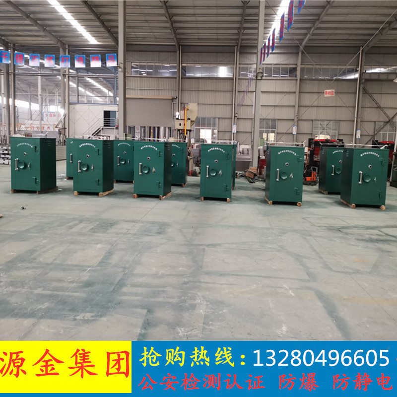 Explosion proof storage cabinet with 3-layer protective measures certified by Ministry of industry and information technology