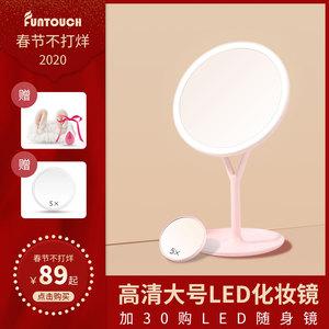 化妆镜台式led灯日光镜学生宿舍桌面梳妆镜大号充电网红高清美妆