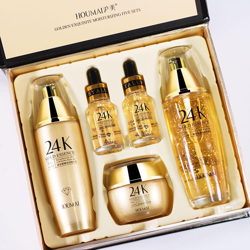 【精装礼盒5件套】 24K黄金精华液面部护肤品套装 补水保湿控油女