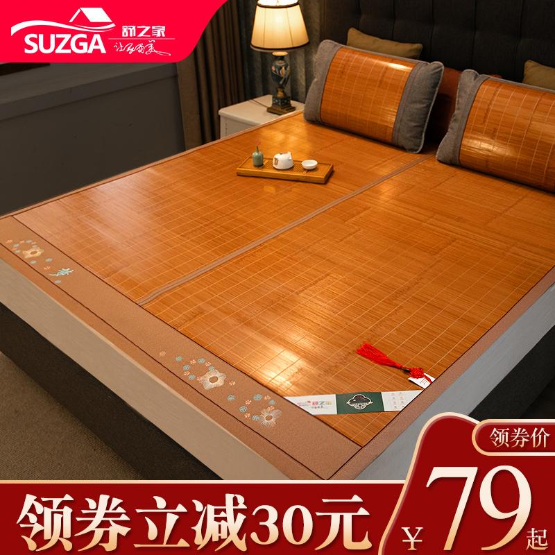 Постельные комплекты из бамбука Артикул 589035281657