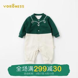 宝宝连体衣春秋婴幼儿外出服双层纯棉抱衣新生婴儿儿衣服外穿哈衣图片