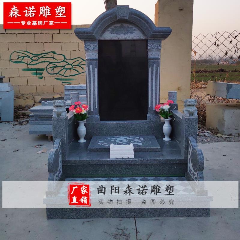 厂家石雕墓碑定制农村土葬大理石花岗岩石碑刻字户外墓地陵园墓碑