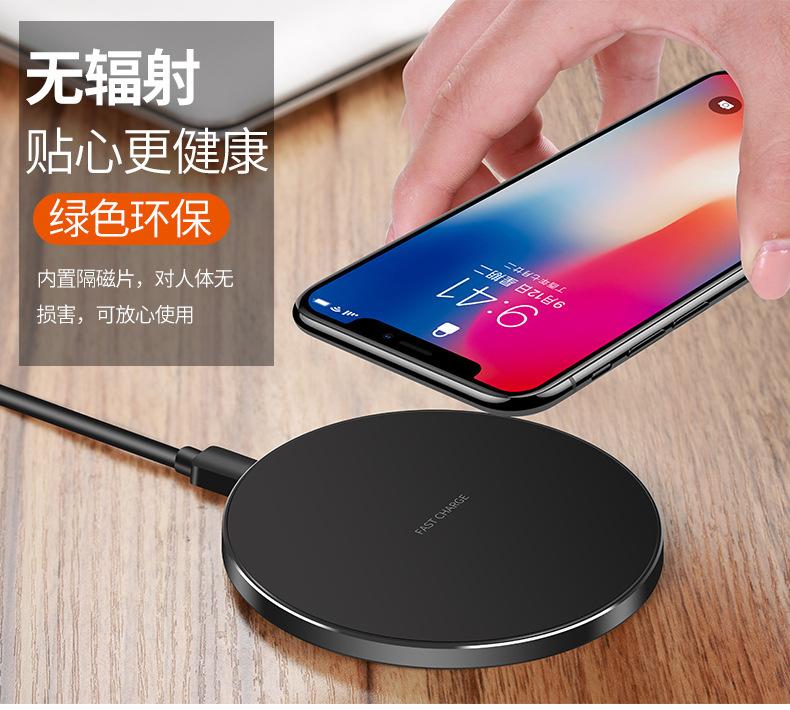 限10000张券磁悬浮充电器无线黑科技安卓 anker