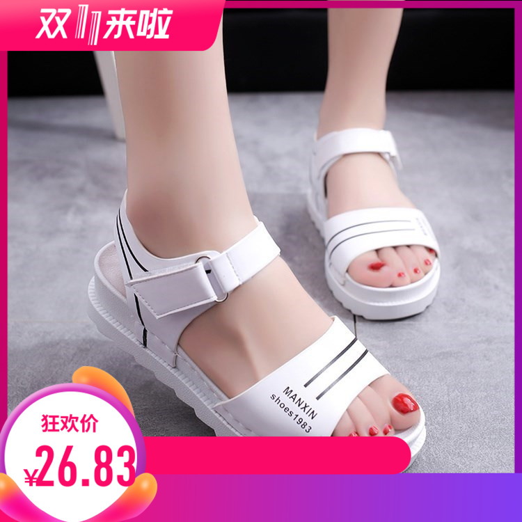 Primary school students 8 girls Shoes 9 summer 10 middle school children 11 fashionable 12 antiskid 13 white 14 flat sandals 15 years old.