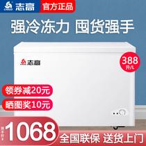 风冷无霜立式小冰柜家用玻璃门抽屉冷冻柜156WGBD澳柯玛Aucma