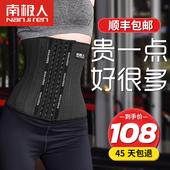 运动束腰带女健身瘦身塑腰绑带束腹束腰瘦腰神器塑身衣产后收腹带