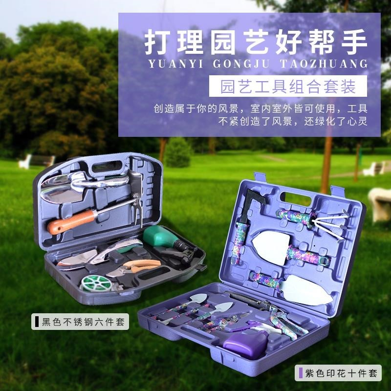 Leather, leather, iron, garden, multi-functional grass pulling supplies, gardening tools, loose soil, family lawn, farm tools, flowers and plants