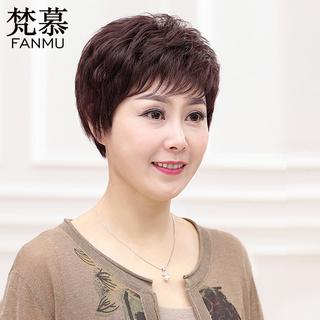 梵慕假发女短发中老年妈妈自然蓬松短卷发全真发遮白发全头套式