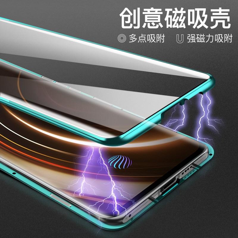 玻璃vivo IQOO手机壳V1824BA适用双面V1824A万磁王io前后全包iq