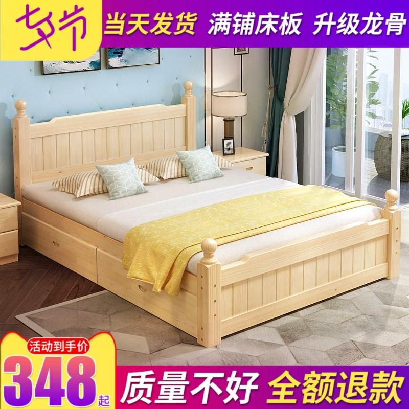 限6000张券实木床现代简约双人床1.8米经济出租房1.5米小户型简易家具单人床
