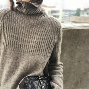 【聚】價 限量搶購 羊毛絨衫女高領套頭毛衣羊毛針織打底貼身