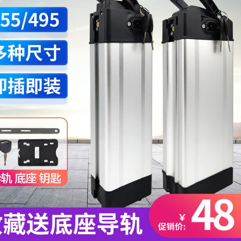电池外壳 电动自行车电36V48V银鱼海霸锂瓶外壳60V电瓶车电池盒子