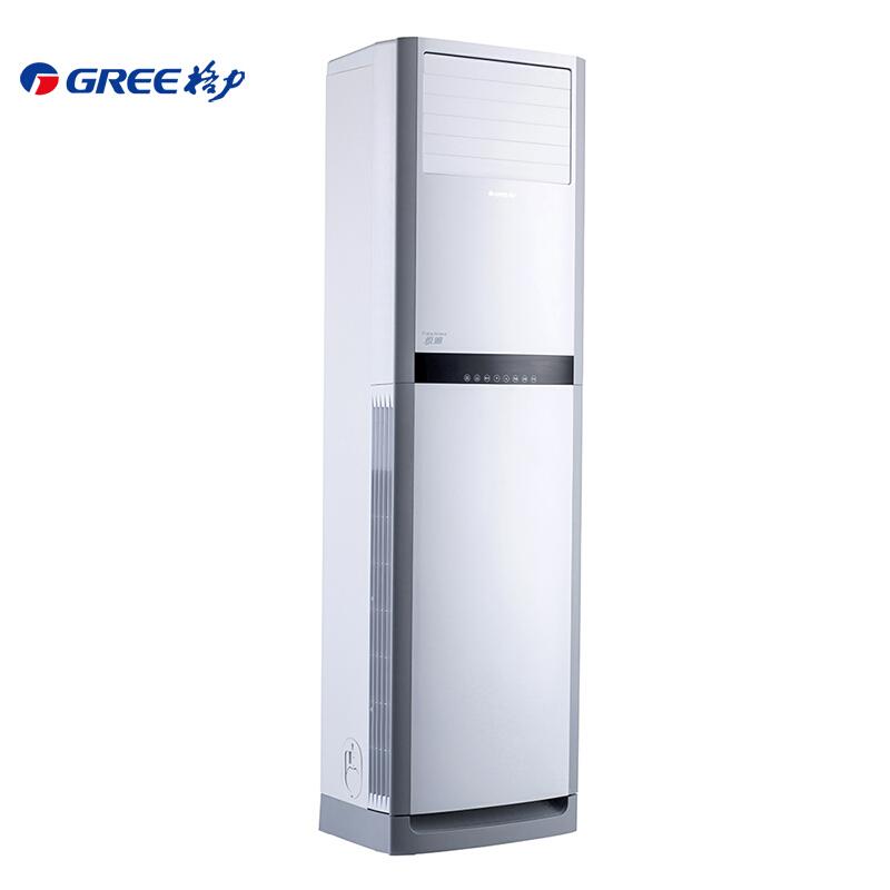 格力(GREE)3匹悦雅定频立式方柜 KFR-72LW/(72591)NhAb-3家用空调