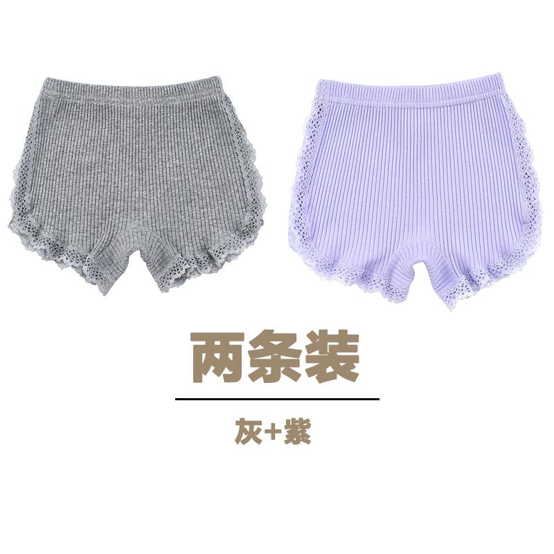 女孩结女童打底裤夏薄五分短款无缝短裤针织柔软裤衩裙子