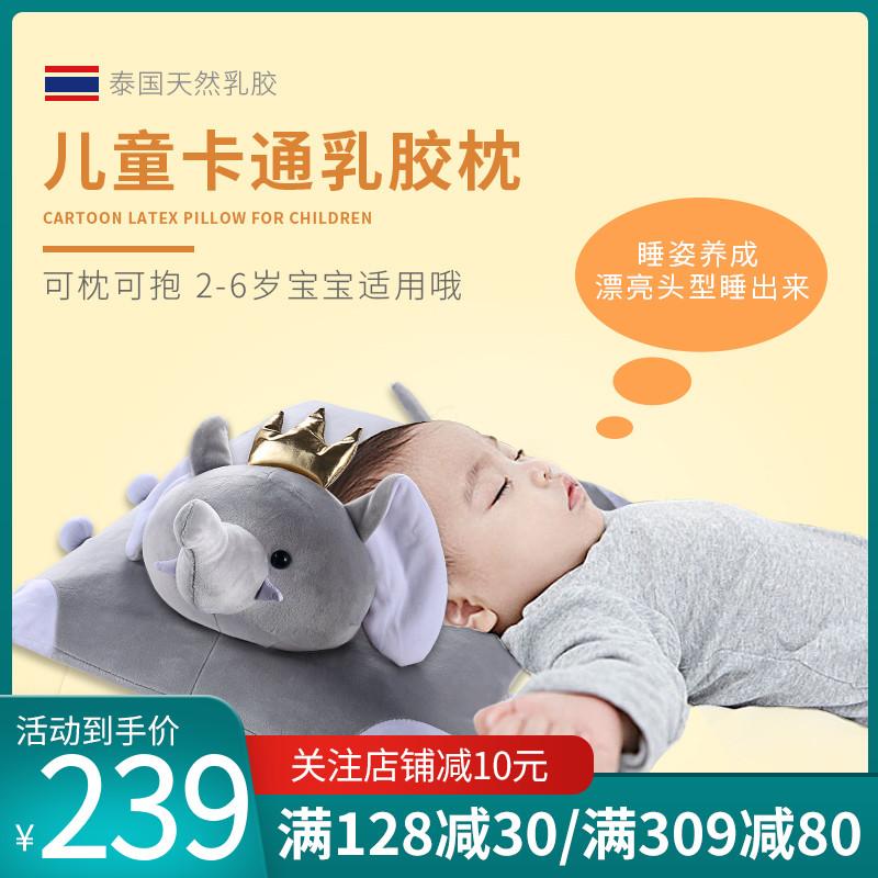 诗丽吉sirikit泰国进口天然动物枕