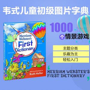 韦氏儿童初级插图字典 英文原版 Merriam Webs