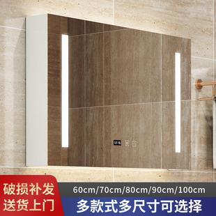 浴室镜柜挂墙式带灯除雾卫生间智能带置物架浴柜组合收纳单独实木品牌