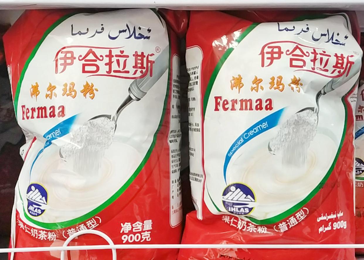 新货新疆特产伊合拉斯奶茶粉沸尔玛粉原味900/500/360/180克