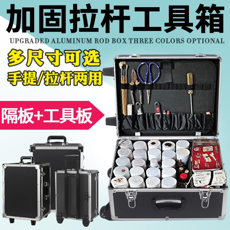 定做铝合金箱子大号拉杆式工具箱航空箱定制铝箱设备仪器箱带轮子