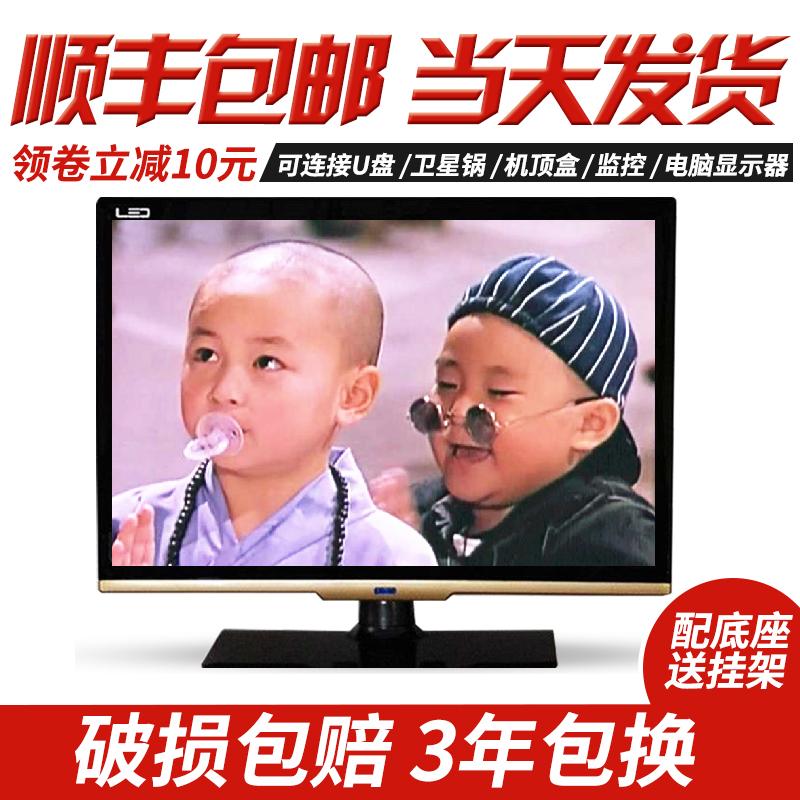 小彩电28262419寸高清2221寸液晶电视机WiFi32全新长虹云网络