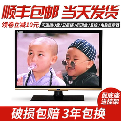 全新云网络WiFi高清19 21 22 24 26 28 32寸老人小型家用液晶电视