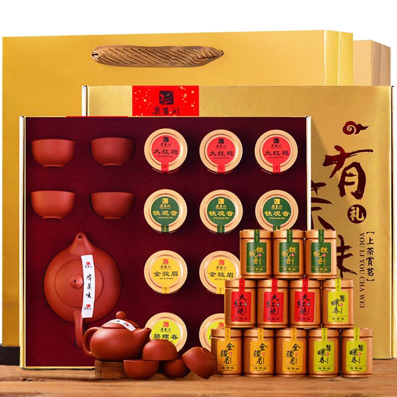大红袍金骏眉铁观音碧螺春114g精品茶叶礼盒装【配茶具】混合装
