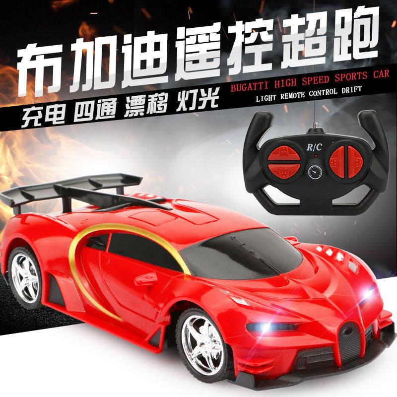 遥控赛车汽车玩具车电高速四驱漂移车无线遥控大号儿童玩具男,可领取15元淘宝优惠券
