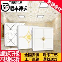 集成吊顶铝扣板300×300厨房卫生间房间大厅铝扣板天花板吊顶自装