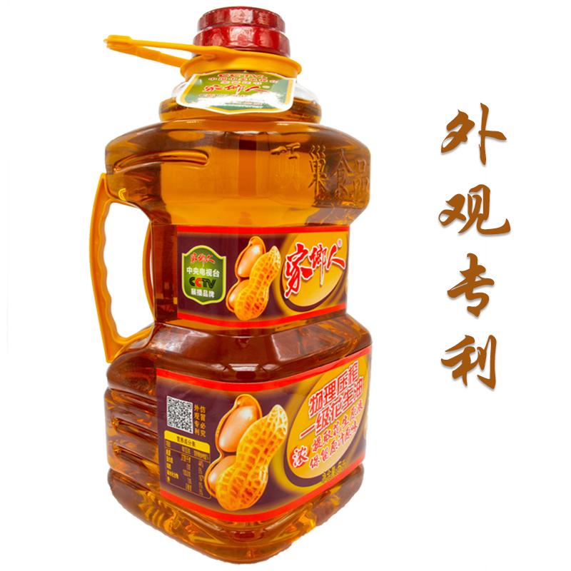 5L家乡人一级压榨花生油炒菜凉拌调味大桶装