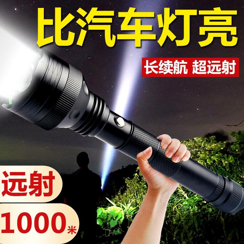抖音爆款充电式强力远程探照灯超亮指路汽车专用工作手电筒越野