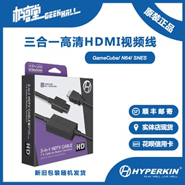 Hyperkin 3合1 HDTV Cable For NGC N64   SNES 高清HDMI视频线