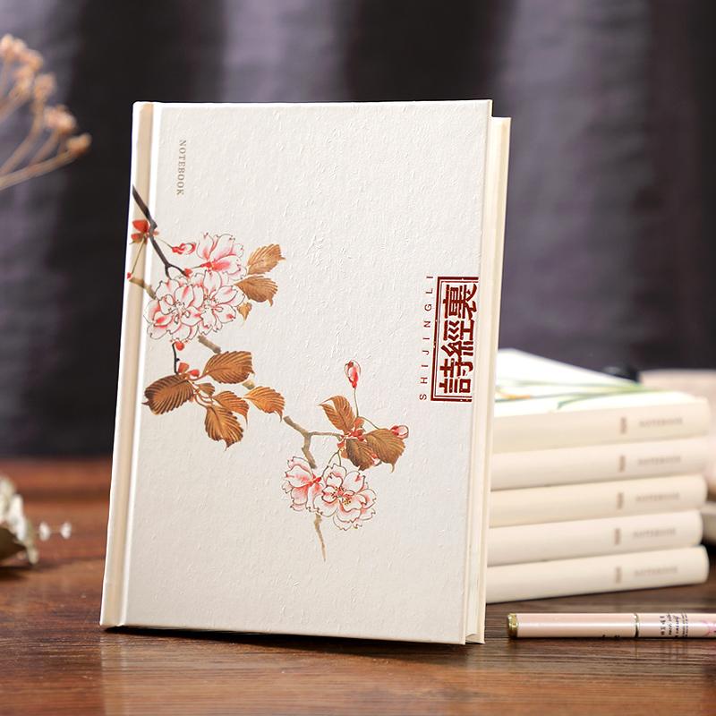 复古古风古典中国风手账本笔记本子