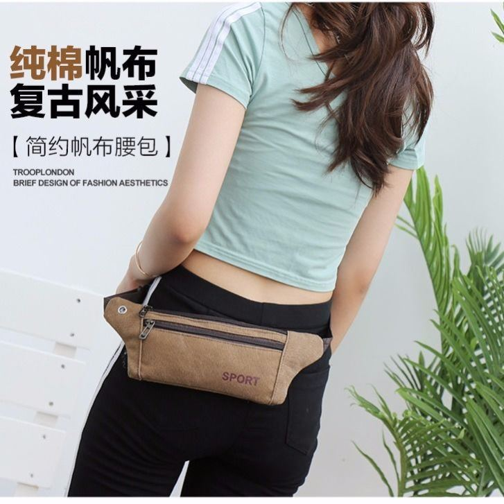 Travel multi-functional ultra-thin men and women travel anti-theft bodybag invisible sports anti stealing wallet mobile belt bag