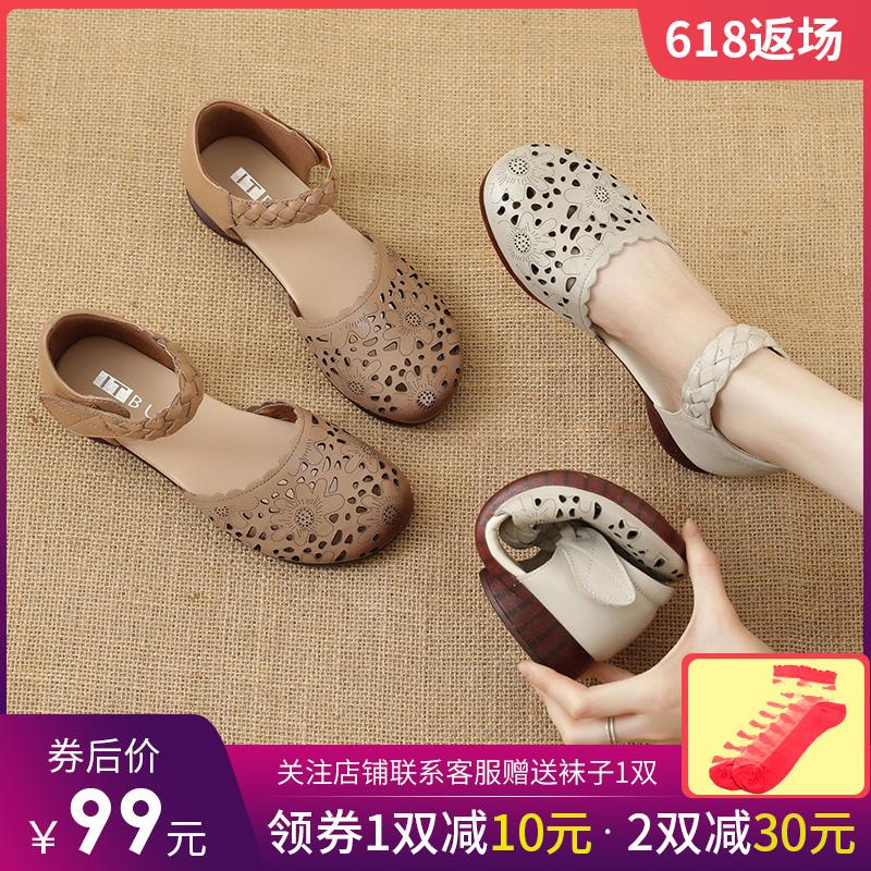 Мужская летняя обувь Артикул 619037046892