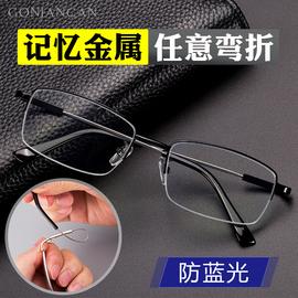 记忆镜架老花镜男高清老人防蓝光老化老光眼镜女便携时尚超轻正品