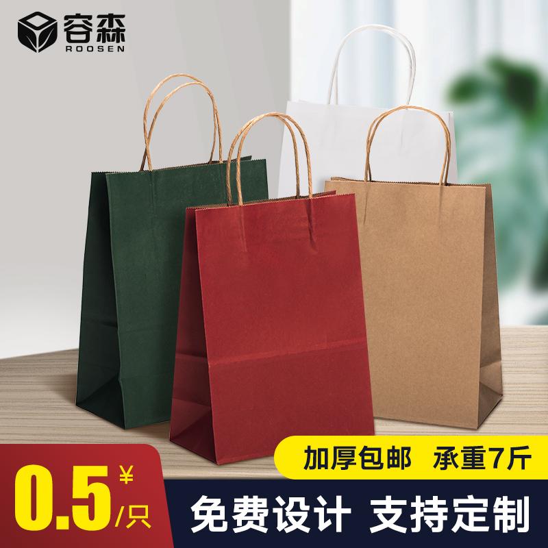 手提袋礼品袋礼物袋子礼盒包装袋牛皮纸袋大号鞋盒高档定制logo