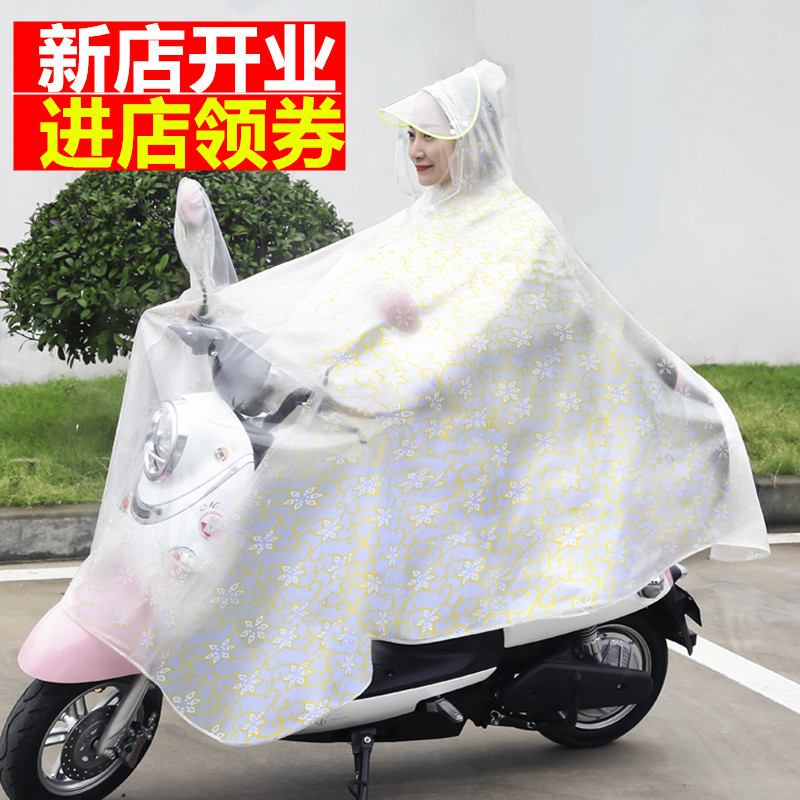 Raincoat battery car motorcycle single men and women long body electric bicycle anti rainstorm thickened transparent poncho