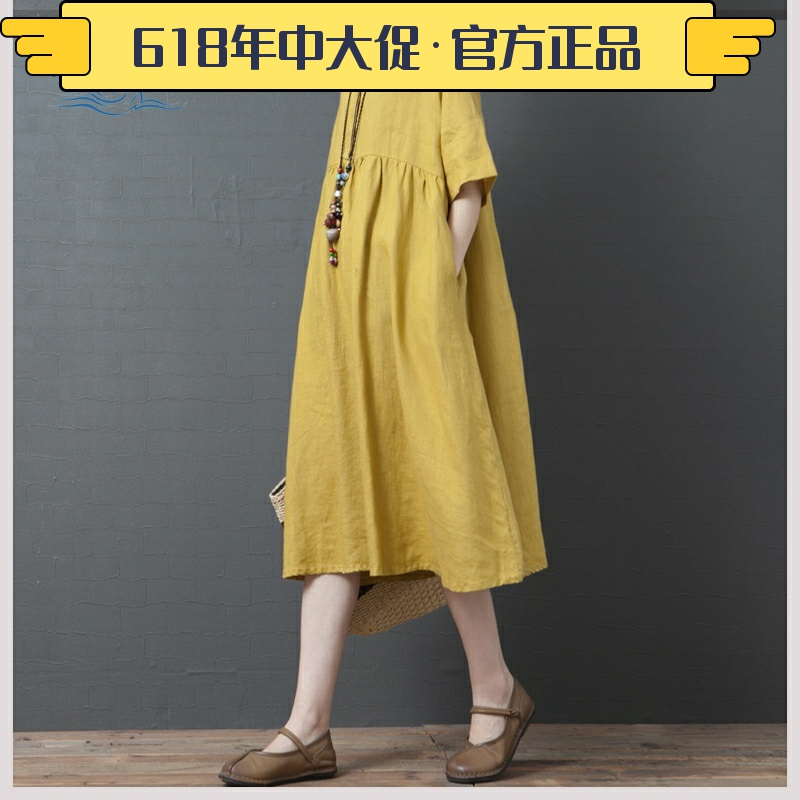 Shirt dress retro literature cotton linen womens short sleeve Korean loose large solid color medium length Linen Skirt summer