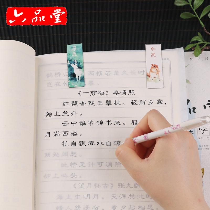 基本笔画练字字帖质量揭秘