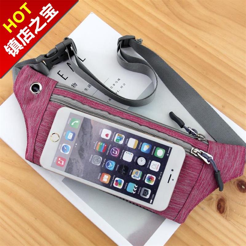 Running backpack e chest fashion travel equipment ultra light thin waist bag Female Travel Wallet student bag