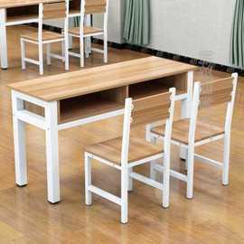 双层小学生双人课桌椅简易学校辅导班培训桌教室补习班写字桌儿童