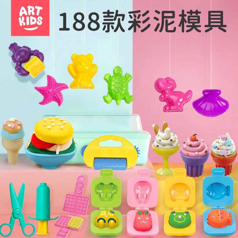 Товары для детского творчества Артикул 587529779841