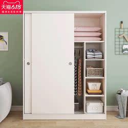 衣柜家用卧室现代简约推拉门组装实木柜子出租房用简易儿童挂衣橱