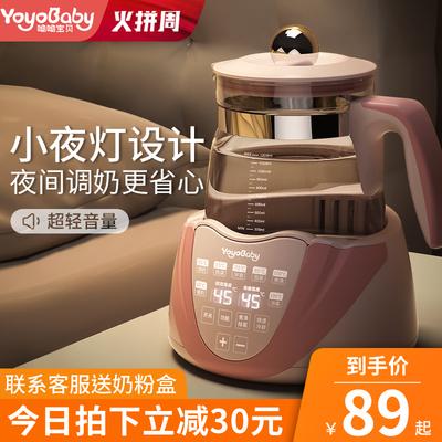 婴儿恒温调奶器水壶热水壶智能保温冲奶喂奶全玻璃机冲奶粉温奶暖