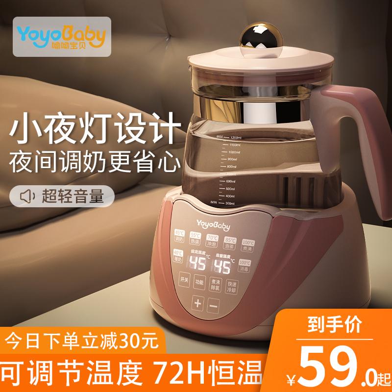 家用婴儿恒温调奶器保温智能冲奶温奶泡奶暖奶热奶电水壶热水神器