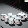 陶瓷功夫茶具套装家用小套老式复古茶杯旅行便携简约礼盒装