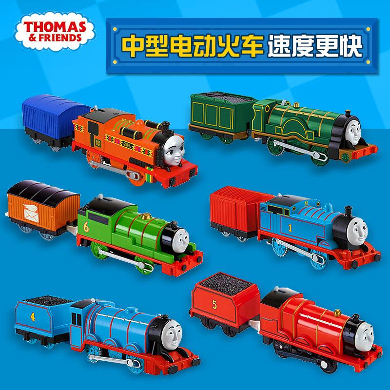 托马斯电动小火车中型挂钩火车头BMK87儿童益智轨道玩具男孩小车