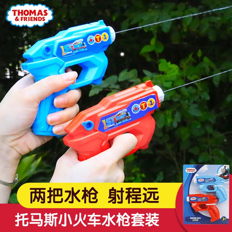 托马斯儿童水枪男孩大号水枪射程远抽拉式喷水枪戏水洗澡沙滩玩具