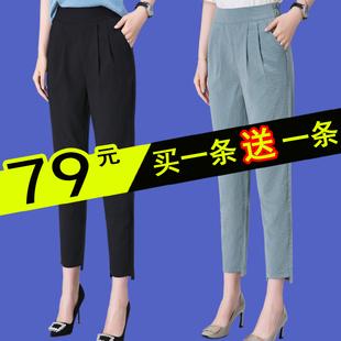 女裤2020新款哈伦裤女宽松冰丝裤子女夏季薄款九分裤休闲裤七分裤